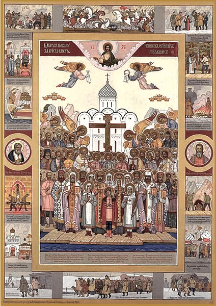 Значението на подвига на новите руски мъченици и изповедници