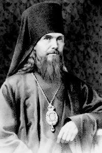 свт. Теофан Затворник