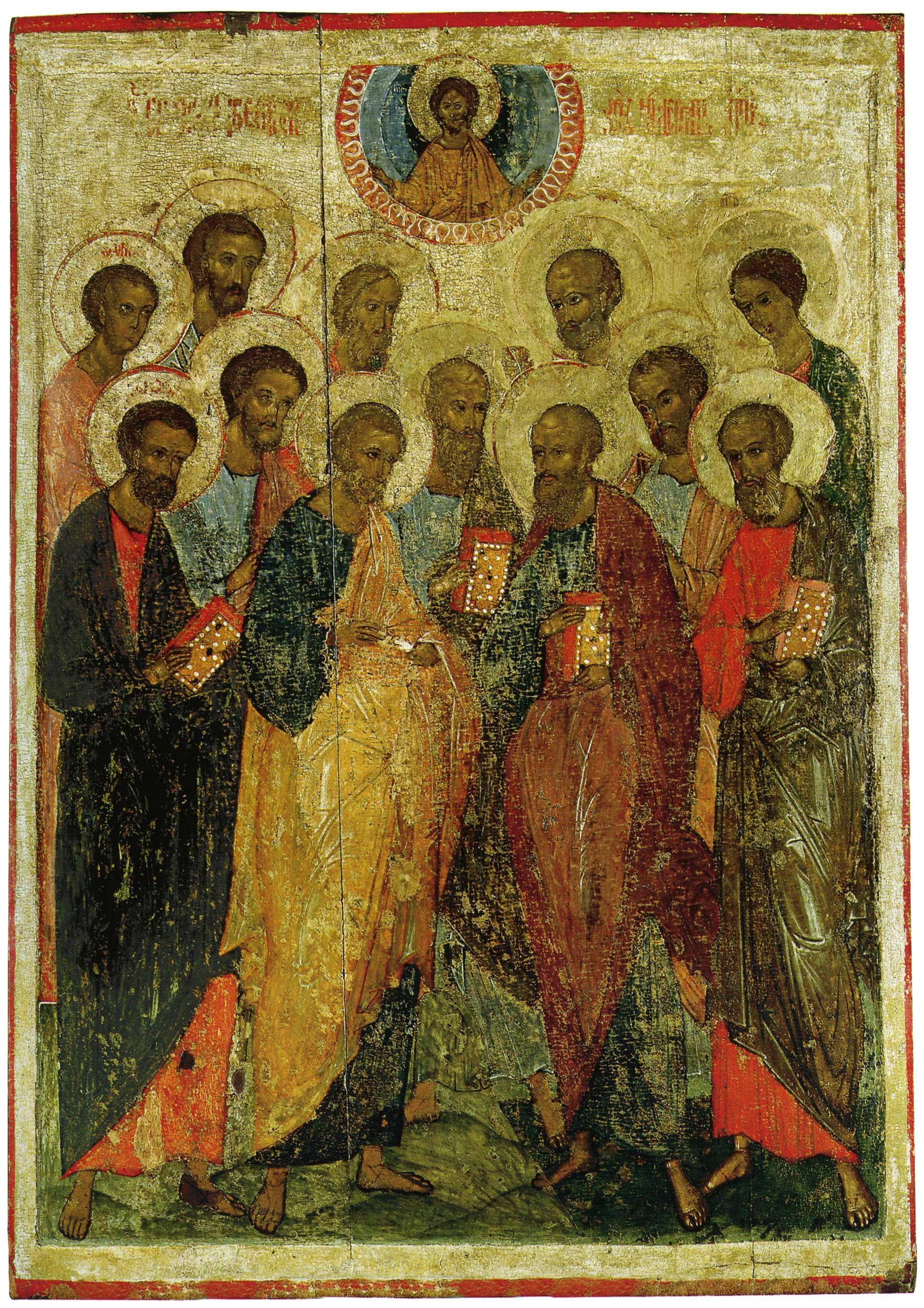 Бог и Неговите пратеници – апостолите