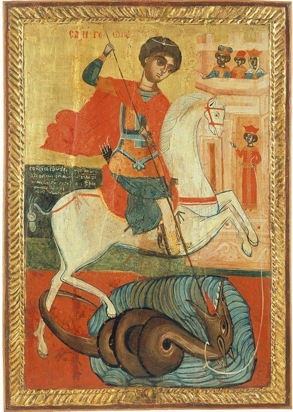 Св. Георги Победоносец – дивен небесен покровител и на българския народ