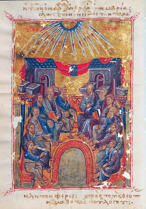 Слово на Петдесетница