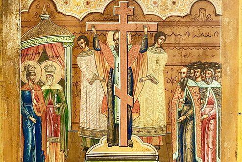 Слово на Въздвижение на драгоценния и животворящ Кръст Господен